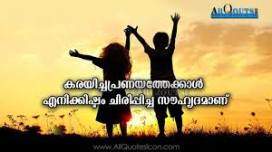 Best Friendship Quotes In Malayalam HD Wallpapers True Friendship Amazing Village Quotes In Malayalam