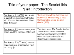 the scarlet ibis essay outline ppt video online  title of your paper the scarlet ibis ¶ 1 introduction