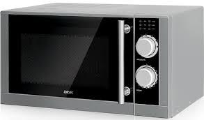 <b>Микроволновая печь BBK 23MWS-929M/BX</b>, серый