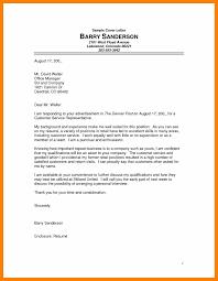 Cover Letter For Manager Job Customer Service Resume Cover Letter