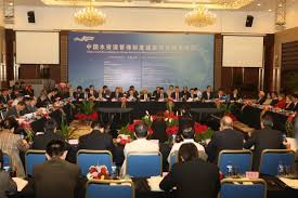 high level roundtable on water resources management system development in china
