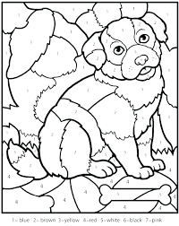 Multiplication Color By Number 4th Grade Multiplication Coloring