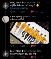 "taking a break )🎄☃️ on Twitter: ""Lee: suddenly i miss the club room in  this hashtag (secret seven series) P'Ex: my desktop bg at my table Lee: we  should have a"