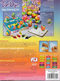 Tie Dye Egg Coloring Kit