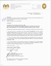 Congratulation Letter For New Job Business Letter Format Government Official New Congratulation Letter