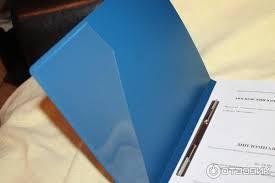 Отзыв о Папка скоросшиватель proff Идеальная папка для дипломной  Папка с пружинным скоросшивателем proff фото