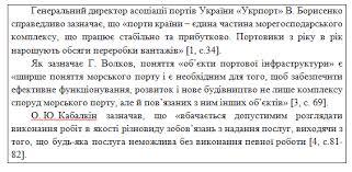 Как оформить автоматические ссылки на литературу в word е Без  spisok posle f9