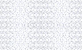White Pattern Background Mesmerizing Wallpaper Pattern On The White Background Stock Photo Colourbox