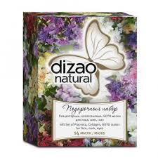<b>Набор подарочный Dizao</b> Natural Маски для лица, шеи и глаз (14 ...