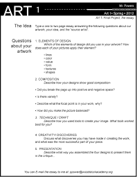love this get students to evaluate their work as an essay art 1 final exam idea get students to evaluate their work as an essay according to elements of art art making skills conceptually etc