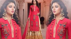 Best Dress Design 2017 Latest Pakistani Fashion Wear Dresses Suits Designs 2017 Best Ladies Designer Salwar Kameez Dress