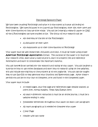 ethnographic essays in cultural anthropology morrison term paper ethnographic essays in cultural anthropology morrison