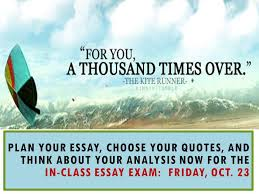 organization help before the in class writing exam on friday oct  plan your essay choose your quotes and think about your analysis now for the