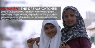 Humaira The Dream Catcher Amazing Humaira The Dream Catcher SOCFilms 32 Websiteformore