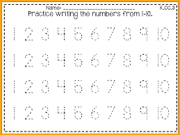 Trace The Pattern Practice Little Lion Man Word Tracing Worksheets ...