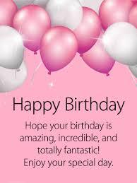 Card Bday Happy Birthday Cards Birthday Greeting Cards By Davia