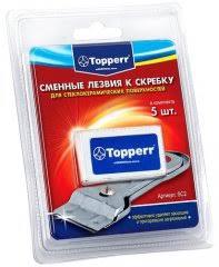 Комплект сменных <b>лезвий</b> к <b>скребку</b> для стеклокерамики <b>Topperr</b> ...