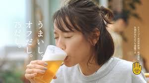 金麦糖質75オフ外なべ篇 15秒 戸田恵梨香 大森南朋 サントリー Cm