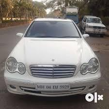 Olx ime ili email password zaboravljena šifra? Buy Mercedes Benz Olx Cars In Navi Mumbai The Supermarket Of Used Cars