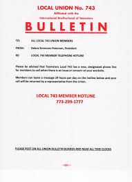 member 24 hour hotline teamsters local 743 now has a 24 hour designated phone line for members to call when there is an issue or concern on your