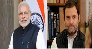 rahul gandhi hugh modi today க்கான பட முடிவு