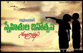 Friendship Day Images And Quotes Free Download In Telugu Daily