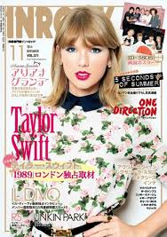well it is autumn and miss taylor swift is extremely por singer who pours her heart out in her s she s a country singer american actress