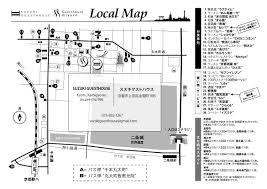 Location Suzuki Guesthouse
