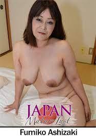 Japanese Mature Nice Tits