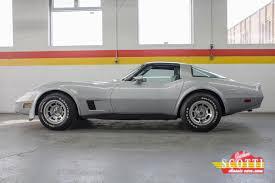 Classic cars for sale at John Scotti Classic Cars