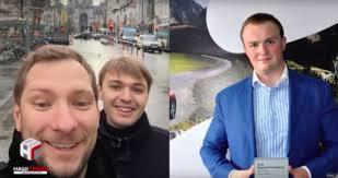 """Хотілося б більшого, продовжуємо працювати далі, - Клімкін про """"азовський пакет"""" санкцій ЄС проти РФ - Цензор.НЕТ 25"""
