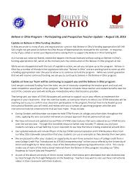 Believe in Ohio Program – Participating and Prospective Teacher Update –  August 10, 2016
