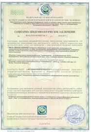 На правах рукописи ШПИНЬКОВА МАРИЯ СЕРГЕЕВНА РАЗРАБОТКА МЕТОДА  86 Приложение 2