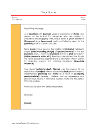 Informal Professional Sidebar Cover Letter Template