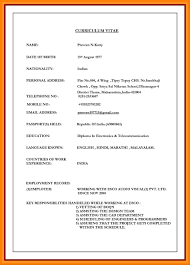 Resume Borders Certificate Of Employment Sample Engineer Best Of Post Biodata 13