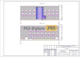 Готовые курсовые проекты по реконструкции скачать бесплатно 01 фасады до реконструкции