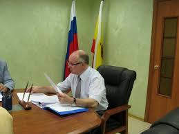 fecabdcbcaeeac jpg Контрольно счетная палата Рязанской области приняла участие в видеоконференции