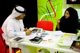 careers uae brings unique opportunities to emirati students careers uae brings unique opportunities to emirati students dayofdubai