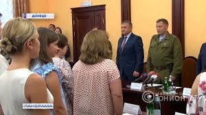 Выпускники ДонНМУ получили дипломы Российской Федерации  Выпускники ДонНМУ получили дипломы Российской Федерации 31 07 2017 Панорама