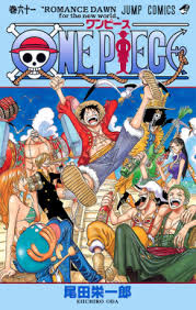 One Piece Wikipedia