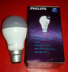 how to use burnt compact florescent light circuit module 6 steps Philips Led Tube Light Wiring Diagram i prefer 21 watt led tube light is enough to brighten 130 sq feet room for larger rooms , 2 or more tube light can be fitted leds have very long life philips led tube light circuit diagram
