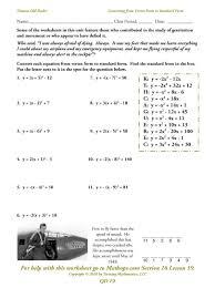 qd 23 imaginary numbers mathops factored form definition qd19 a1qd