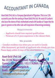 vacancies asset jobs vacancies in sri lanka top jobs topjobs job best job site in sri lanka cv lk