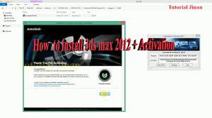 Autodesk 3ds Max Design 2009 Serial Number Free Download Xforce Keygen For 3ds Max Design 32 36l