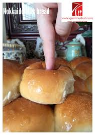 This recipe was inspired by a toaster. Creams And Milk Make These Buns Worth To Try Hokkaido Soft Milk Buns And Hokkaido Dome Milk Bun Bread Recipes Homemade Household Recipes