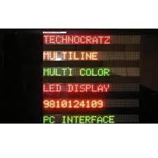 Led Digital Sign Board