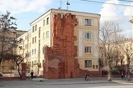 Дом Павлова Википедия Дом Павлова со стороны улицы Советской