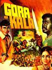 Rajendra Kumar Gora Aur Kala Movie