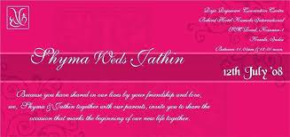 Wedding E Invite Template Free Online Animated Wedding Invitation