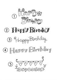 可愛いデコ文字の書き方とコツ手書きプチイラスト集 Moropop